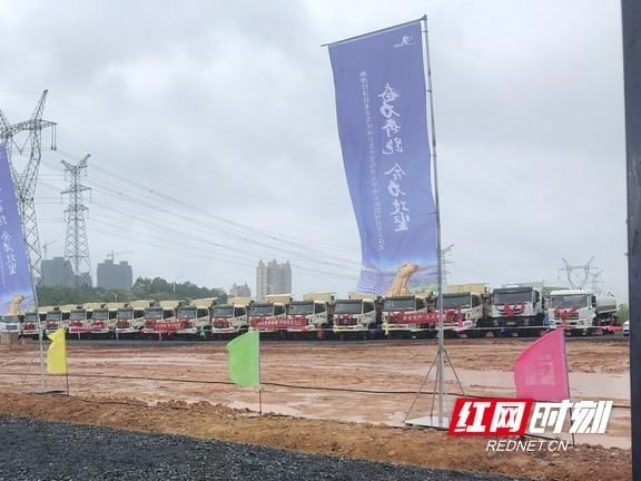 湘潭九华中心医院项目开工  同日迎15大项目组团进驻(图)