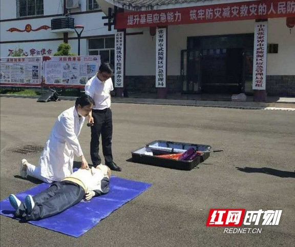 张家界:武陵源区人民医院志愿服务走进机关单位