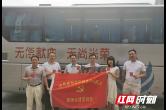 郴州市应急管理局党员干部无偿献血献爱心