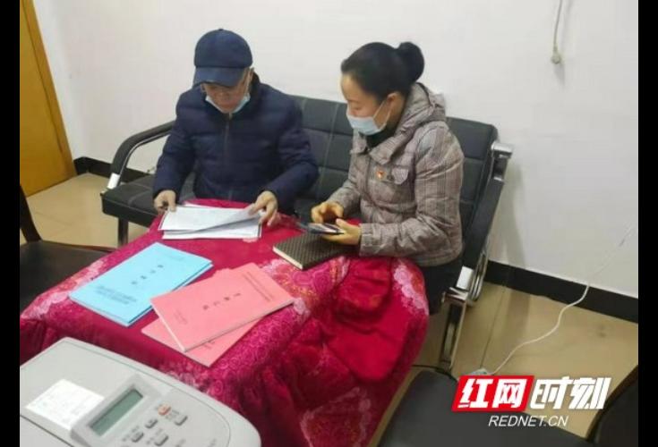 """张家界:慈利县完成""""重性精神疾病患者救治救助""""考核任务"""
