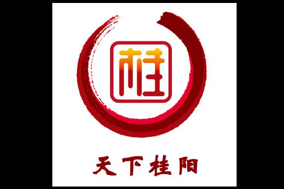 """直播预告丨各路""""英雄好汉""""集结,为桂阳农产品打CALL!"""