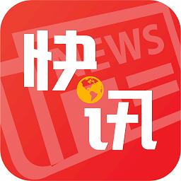 """视频丨芙蓉大道、潭州大道主线通车 记者带你体验""""两干""""便捷"""