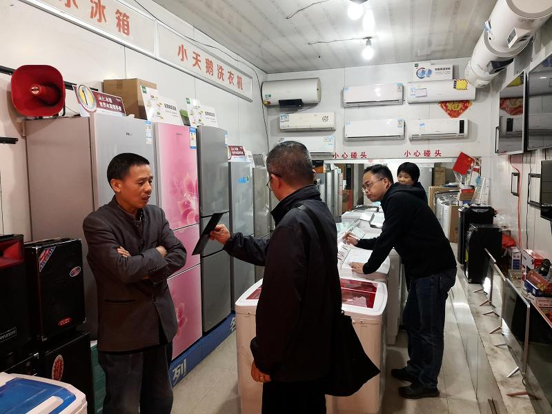湘潭市开展卫星地面接收设施专项检查行动