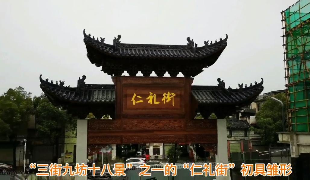 """视频丨湘潭""""十八总"""" 蜕变抢鲜看"""