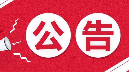"""看香港经典三级,免费在线观看的黄片,a片毛片免费观看,夫妻性生活影片哪些人上榜?2020年度湖南省文艺人才扶持""""三百工程""""申报项目评审结果公示"""