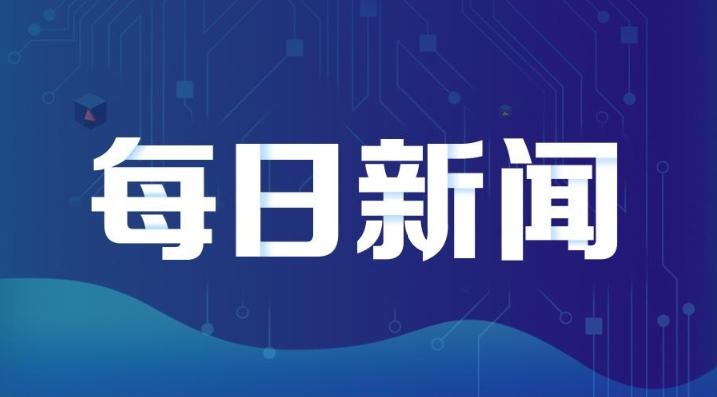 中共香港经典三级,免费在线观看的黄片,a片毛片免费观看,夫妻性生活影片市第十三届纪律检查委员会第一次全会举行
