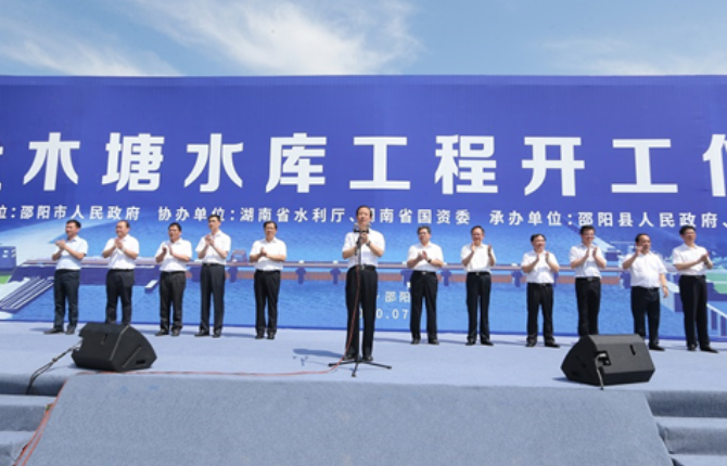 Governor Xu Announces Start of Quanmutang Reservoir Project