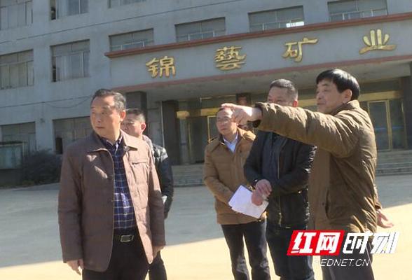 江华:艾克海到矿业公司和社区检查安全生产工作