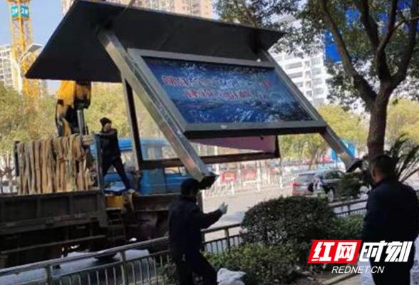 永州公安交警:公交站点移动20米 绿色出行不拥堵