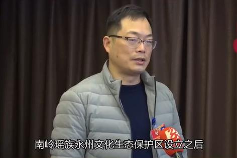 永州两会热词热议丨秦琦:加快文化生态旅游业发展