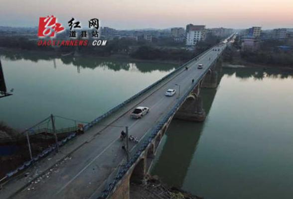 道县:上关潇水大桥实行交通管制
