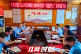 """江永县召开6月份道路交通事故预防""""减量控大""""新闻发布会"""