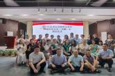 永州经开区举办网络创业培训(直播)班