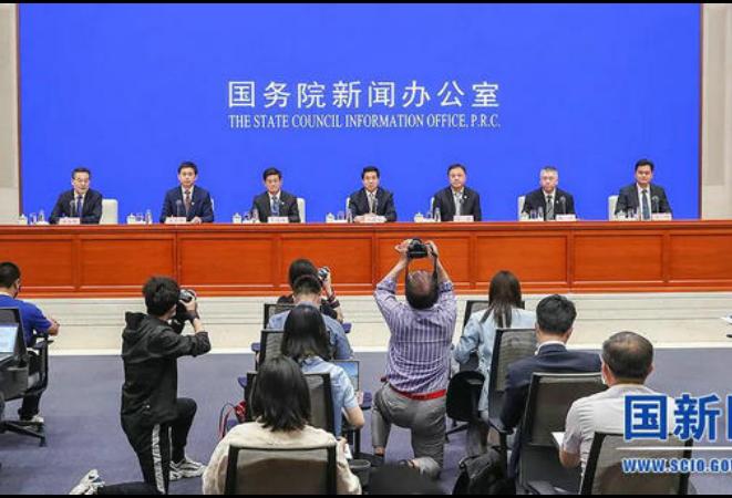 国新办举行第一次全国自然灾害综合风险普查情况发布会(实录)