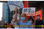 白衣執甲,英雄歸來!婁底zi)?yuan)張家界市61名醫護人員凱旋