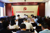 婁星區委政法委︰讓更多的(de)工作成效惠及人民群眾(zhong)