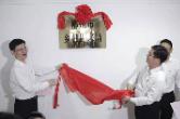 你好,夫妻性生活影片,免费在线观看的黄片,香港经典三级市乡村振兴局!