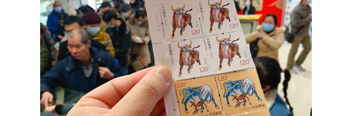Year of the Ox Stamps Issued in Changsha