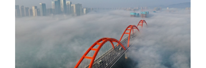"""Changsha, A """"City of Sky"""" in Mist"""
