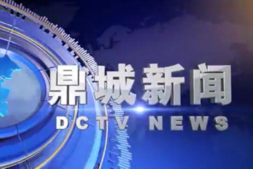 鼎城:爱心企业捐赠 助力乡村振兴