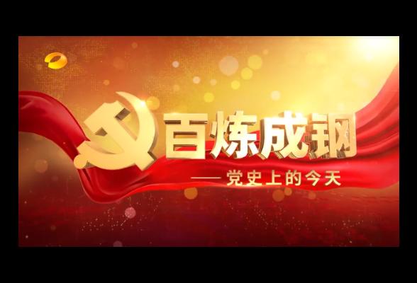 """党史上的今天:2013年10月11日,习近平强调坚持和发展""""枫桥经验"""""""