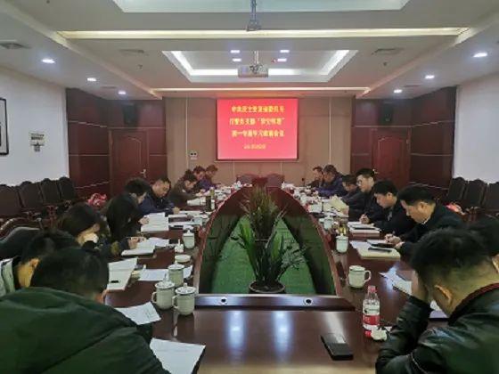 中共民主党派省委机关行管办支部