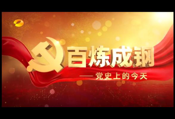 党史上的今天:1958年5月12日,新中国第一辆轿车出厂