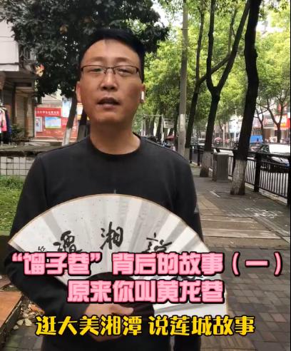"""视频丨逛说香港经典三级,免费在线观看的黄片,a片毛片免费观看,夫妻性生活影片之""""馏子巷""""背后的故事(一) 原来你叫黄龙巷"""