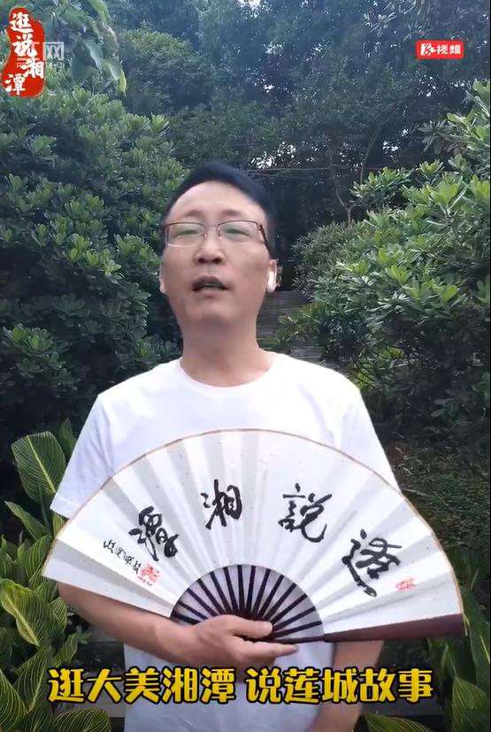 """视频丨逛说湘潭之火烧赵家楼中的""""湘潭一把火"""""""