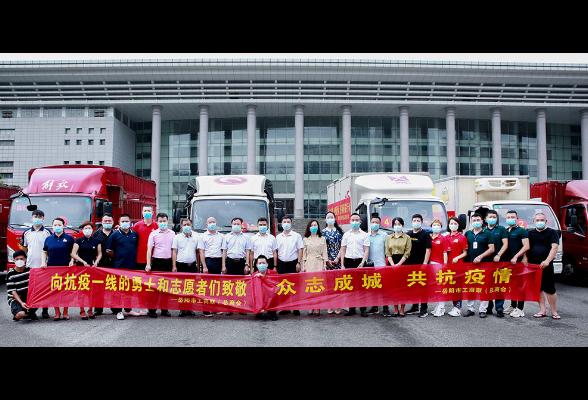 岳阳市工商联组织开展慰问防疫一线活动,累计捐款捐物340余万元