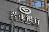 """兴业银行首季""""开门红"""" 营收净利润双双两位数增长"""