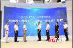 """湖(hu)南省政府門戶網站(zhan)""""政企通(tong)""""專欄(lan)上線"""