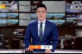 中办国办印发《意见》 深化生态保护补偿制度改革