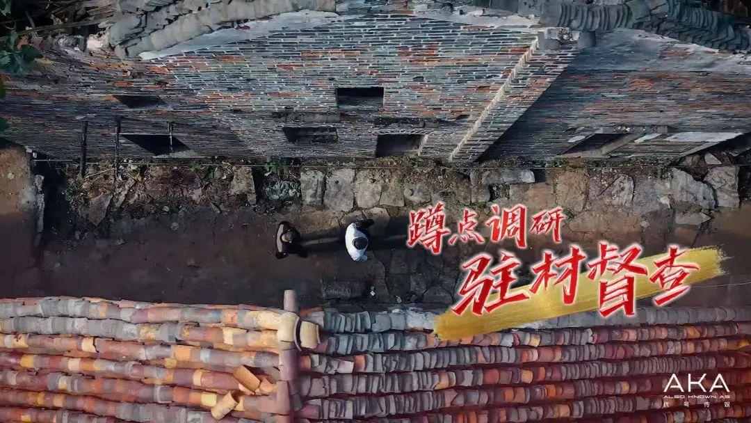 嘉禾县纪检监察机关护航脱贫攻坚典型事迹被湖南卫视拍成纪录片