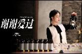 冯提莫《谢谢爱过》MV发布 诠释细腻情感故事