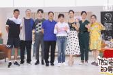 《做家务的男人》第二季云发布会 王祖蓝张继科范丞丞在线争C位