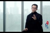 《智造美好生活》拾级而上揭秘中国医学黑科技 守卫健康护航人生
