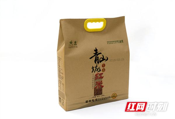 永兴红米5KG产品_副本.jpg