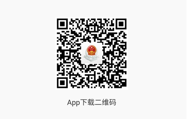 be4cfa35a48b1dcfcbaa65f5017a540_副本.png