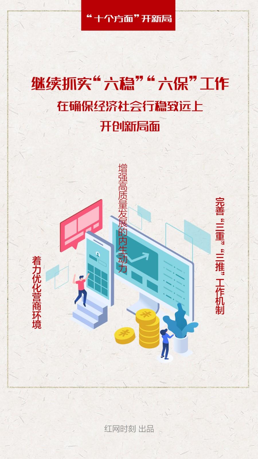 20201231十个重点海报设计稿011.jpg