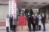 春潮连海 明月共生  ——湖南省侨界向韩国捐赠抗疫物资