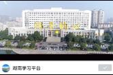 """益阳市侨联抗疫歌曲登上""""学习强国""""平台"""
