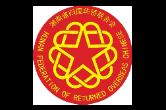 湖南省侨联关于微信发文质疑转售防疫物资的情况说明
