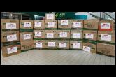 常德市向海外侨团捐赠抗疫物资
