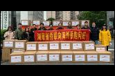 湖南省侨联向海外侨团捐赠的抗疫物资陆续启运