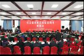 纪念雷锋同志诞辰80周年座谈会举行