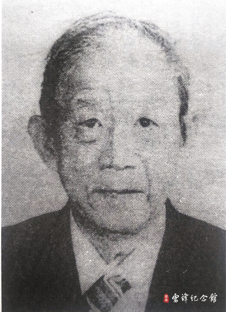 (水印李杨益.jpg