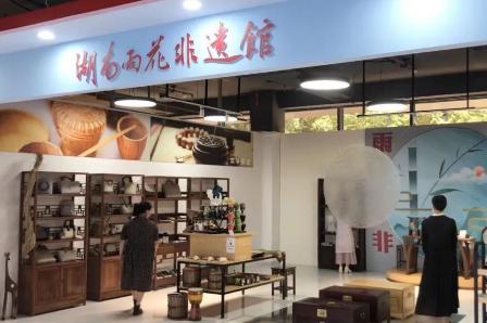官宣!第二届中国-非洲经贸博览会高桥分展馆面向社会公众开放哒!