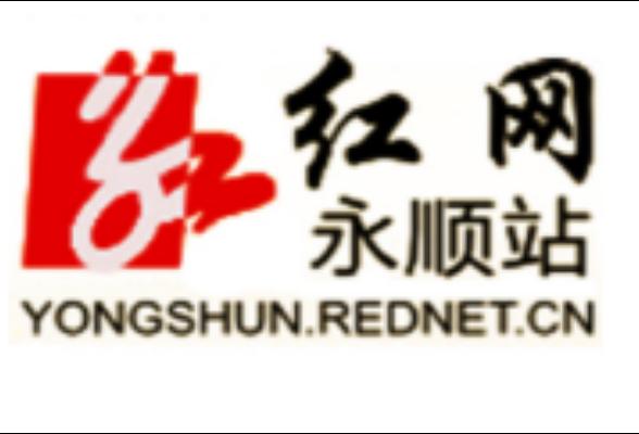 """湘西州关于加强健康码、行程卡""""红黄码""""人员管控的紧急通告"""