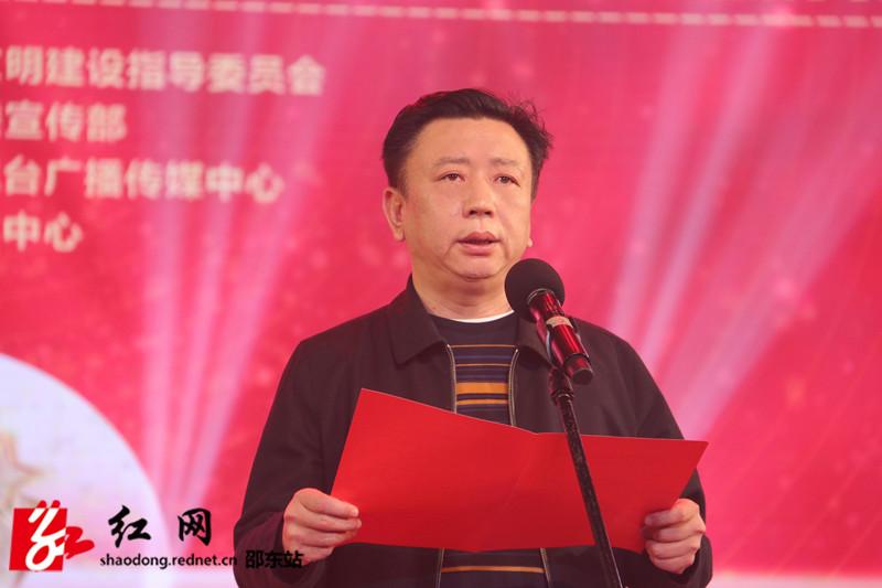 邵东市委副书记、市长周玉凡在颁奖典礼上致辞.jpg